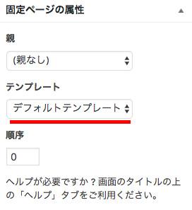スクリーンショット-2016-12-14-18.44.52