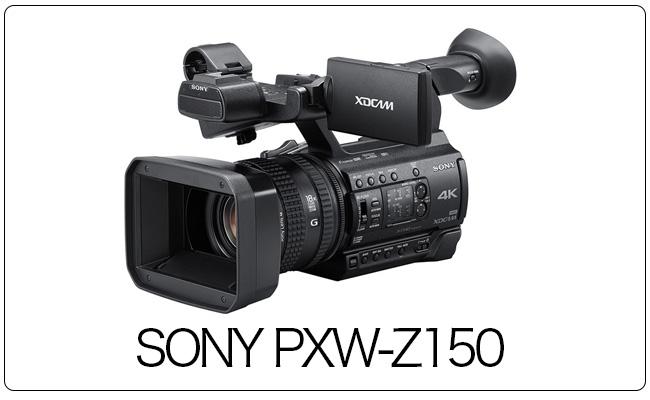 SONY-PXW-Z150